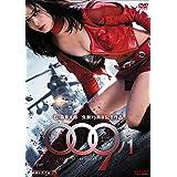009ノ1 THE END OF THE BEGINNING [DVD]