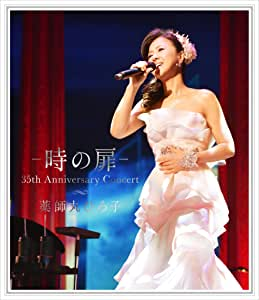 -時の扉- 35th Anniversary Concert [DVD]