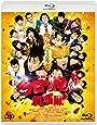 【Amazon.co.jp限定】「今日から俺は!!劇場版」[Blu-ray通常版]【ツッパリヘアーコーム+メガジャケ+ダブルポケットクリアファイル付き】