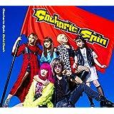 【Amazon.co.jp限定】Gold Dash [初回限定盤B] [CD + Photobook] (Amazon.co.jp限定特典 : デカジャケ 付)