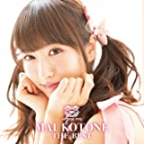 Mai Kotone the BEST C盤