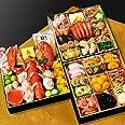 小樽きたいち 海鮮おせち 秀峰 特大8寸三段重 全45品 (12月31日(金))