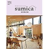 ハウジング新潟sumica2021(Vol.6)