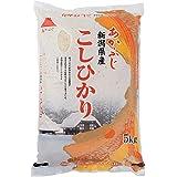 Shinmei Niigata Koshihikari Rice, 5kg