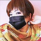 黒マスク 4層不織布マスク 個別包装 男女兼用 ブラックマスク PM2.5対応 PFE99%以上 活性炭フィルター【20枚入】