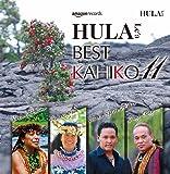 HULALea BEST KAHIKO 11