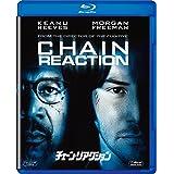 チェーン・リアクション [Blu-ray]