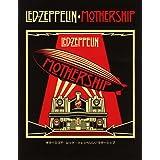 ギタースコア Led Zeppelin 『Mothership』