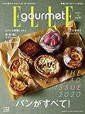ELLE gourmet (エル・グルメ) 2020年 05月号