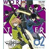 ワールドトリガー一挙見Blu‐ray VOL.2 [Blu-ray]