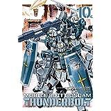 Mobile Suit Gundam Thunderbolt, Vol. 10 (Volume 10)