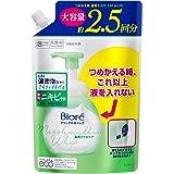 【医薬部外品】ビオレ マシュマロホイップ 薬用アクネケア つめかえ用 大容量 洗顔 さわやかなグリーンフローラルの香り 330ミリリットル (x 1)