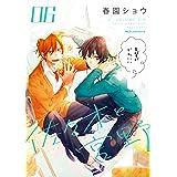 佐々木と宮野 6 (MFC ジーンピクシブシリーズ)
