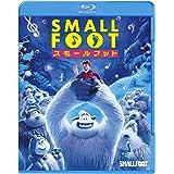 スモールフット ブルーレイ&DVDセット (2枚組) [Blu-ray]