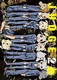JUDGE 2 (ガンガンコミックス)
