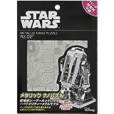 メタリックナノパズル スター・ウォーズ R2-D2
