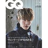 GQ JAPAN (ジーキュージャパン) 2021年11月号