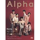 TVガイドAlpha EPISODE HH (TVガイドMOOK 40号)
