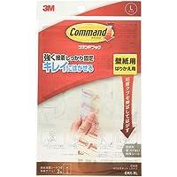 3M コマンド タブ 壁紙用 はりかえキット Lサイズ 2枚 CMK-RL