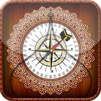 Islamic Tools-Salat time Alarm