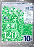 日本技研工業 ゴミ袋 透明 120L 厚み0.05mm 伸びやすく裂けにくい 中身が見える 厚くて丈夫 TN-35 10枚入