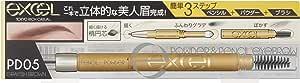 エクセル パウダー&ペンシルアイブロウEX PD05 グレイッシュブラウン