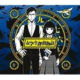 女学生探偵物語(初回限定盤)