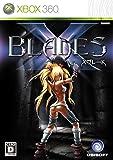 Xブレード - Xbox360