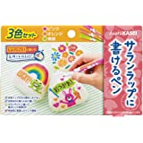 サランラップに書けるペン 3色セット (ピンク、オレンジ、黄緑)