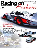 Racing on Archives Vol.14 シルエットフォーミュラ Silhouette Formula (ニュ…