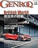 GENROQ - ゲンロク - 2020年 5月号