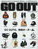GO OUT ( ゴーアウト ) 2020年 12月号 Vol.134