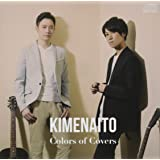 Colors of Covers