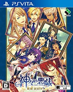 神々の悪戯 InFinite 通常版 (特典なし) - PS Vita