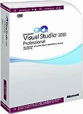 Microsoft Visual Studio 2010 Professional アカデミック