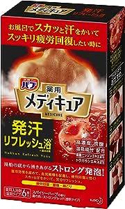 バブ メディキュア 発汗 リフレッシュ浴 6錠入 [医薬部外品] 高濃度 炭酸 温泉成分 「お風呂でスカッと汗をかいてスッキリ疲労回復したい時に」 入浴剤