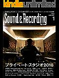 サウンド&レコーディング・マガジン 2018年1月号