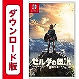 ゼルダの伝説 ブレス オブ ザ ワイルド【Nintendo Switch】|オンラインコード版