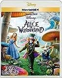アリス・イン・ワンダーランド MovieNEX [ブルーレイ+DVD+デジタルコピー(クラウド対応)+MovieNEXワ…