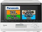 パナソニック ビストロ スチームオーブンレンジ 30L 2段 スイングサーチ赤外線センサー ホワイト NE-BS807-W