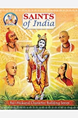 Bal Mukund: Saints of India (Bal Mukund Inspiring Stories for Children Book 6) Kindle Edition