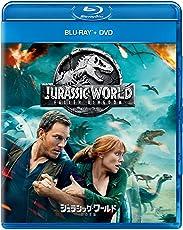ジュラシック・ワールド/炎の王国 ブルーレイ+DVDセット [Blu-ray]