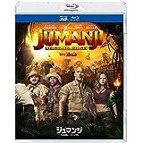 ジュマンジ/ウェルカム・トゥ・ジャングル IN 3D [Blu-ray]
