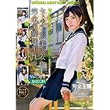 セーラー服美少女と完全主観従順性交 Vol.003 BAZOOKA/ケイ・エム・プロデュース [DVD]