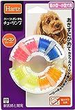 ハーツ (Hartz) デンタルチューリング 超小型~小型犬用 S