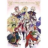 アトリエシリーズ20周年記念 公式ビジュアルコレクション