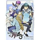 A3! WINTER #1 (ZERO-SUMコミックス)