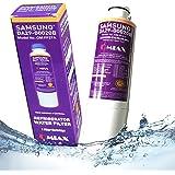 OMIAX DA29-00020B Replacement for Samsung DA29-00020B, DA29-00020A, HAF-CIN/EXP, 46-9101 Refrigerator Water Filter DA29-20B