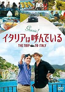 イタリアは呼んでいる [DVD]