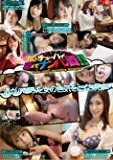 素人チューハイ 朝までナンパ酒!! [DVD]